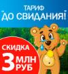 ЖК «Вершинино»